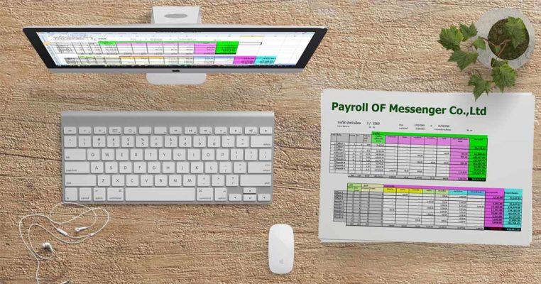 Excel Payroll